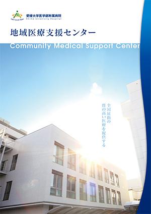 2014book-1