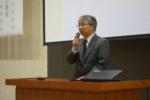 満田研究科長の挨拶