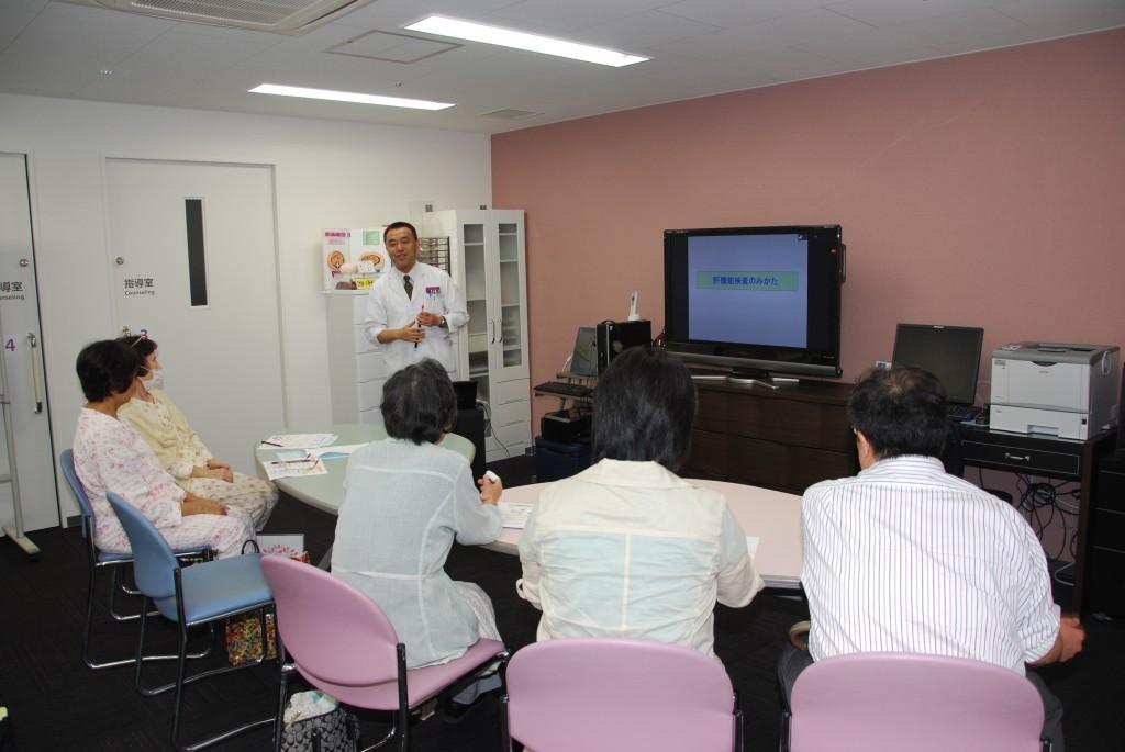 20140617肝臓病教室Ⅱ
