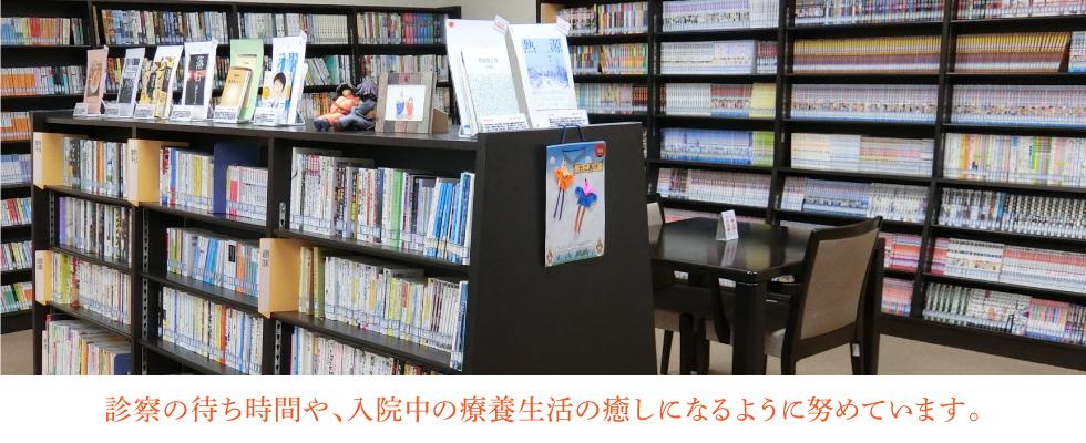 愛媛大学附属病院 ボランティアいきいき会