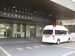 八幡浜市立病院