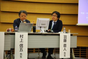 第39回日本顔面神経学会