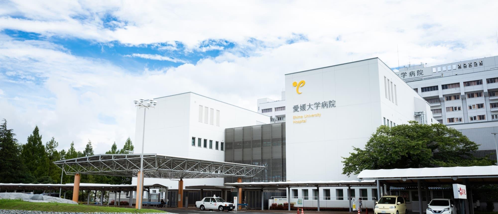 写真:愛媛大学附属病院の外観
