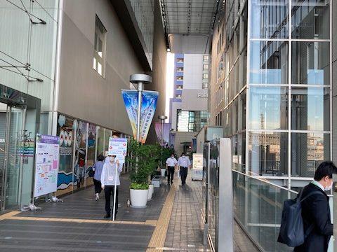 2020神経総会会場写真