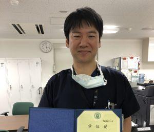 外科 整形 第 総会 日本 学会 93 回 学術