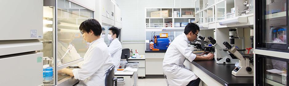 免疫学・感染防御学