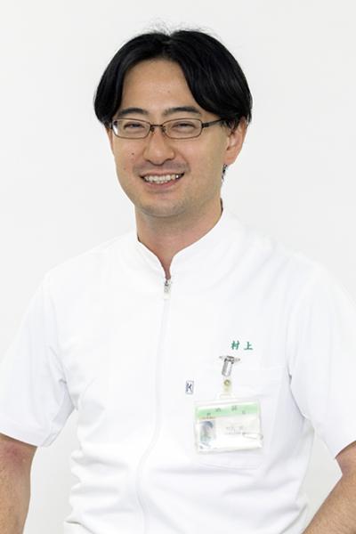 村上 雄一(むらかみ ゆういち)
