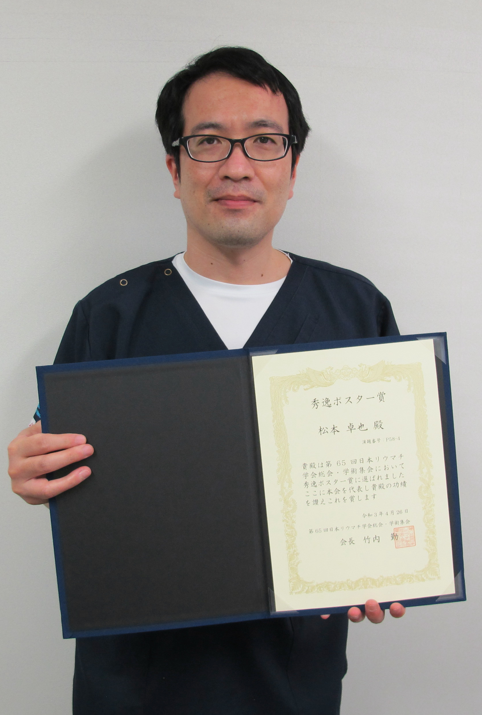 松本先生2021.6.2-1