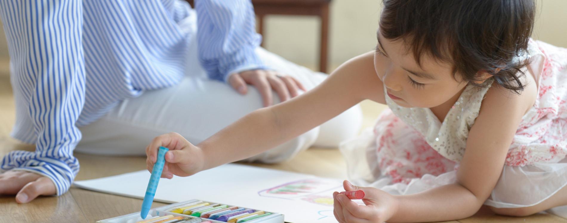 小児慢性特定疾病児童等自立支援事業 情報ポータル