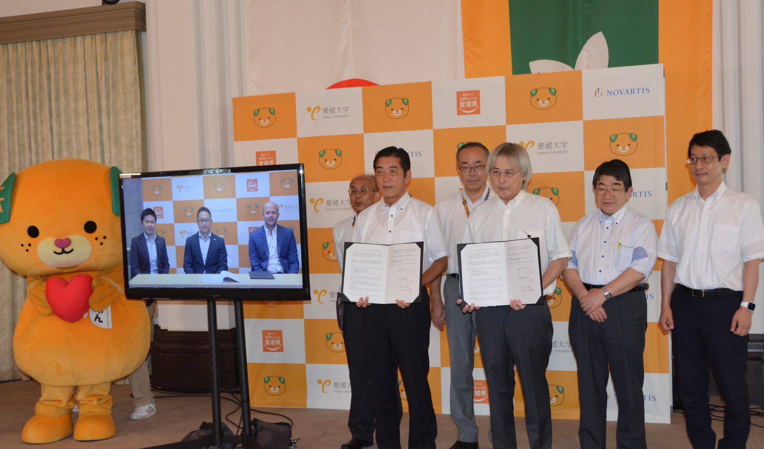 愛媛県、愛媛大学、ノバルティス ファーマが産官学連携協定を締結しました