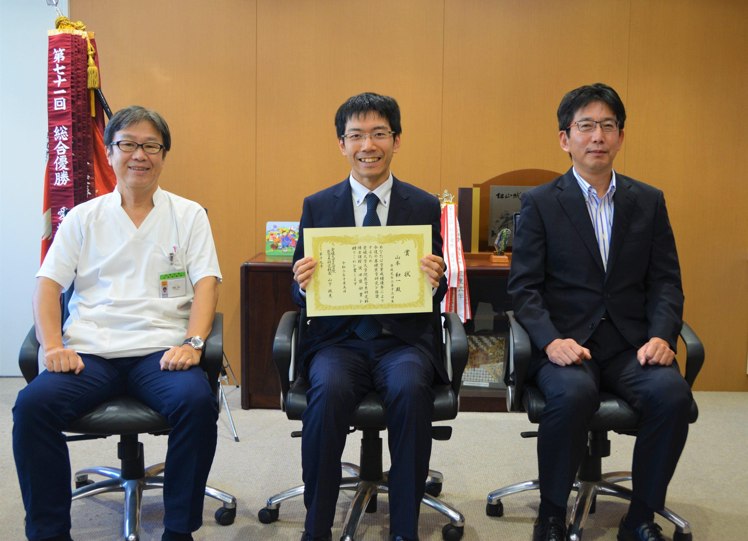 第19回須田奨励賞授与式を開催しました