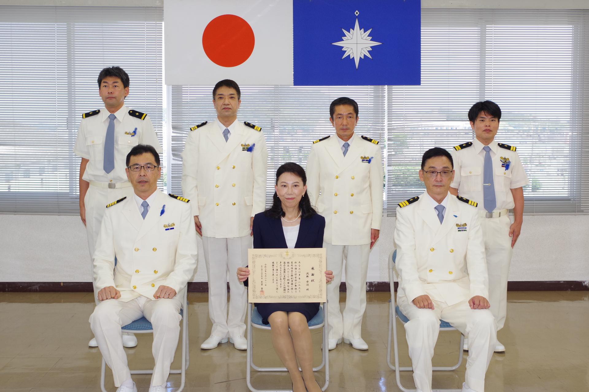 法医学講座の浅野水辺教授が松山海上保安部より感謝状を贈呈されました