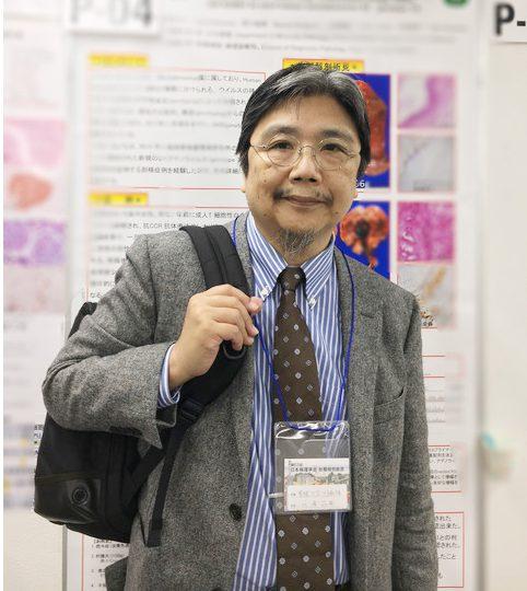 分子病理学 教授 北澤 荘平